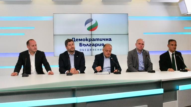 """""""Демократична България"""" иска ограничаване на разходите за медийна реклама на партиите"""