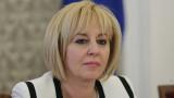 Обричате болниците на гибел, гневна Мая Манолова