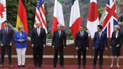 Германия не знае дали ще има декларация от срещата Г-7