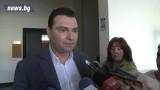 Паргов и социалистите в СОС подкрепят спасителния план за водната криза в Перник