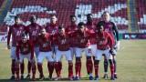 ЦСКА остана без ляв бек за Левски, Енрике Рафаел се завръща