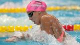 ФИНА лиши Ефимова и още шест руски плувци от участие в Рио