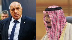 Първо българско посещение на високо равнище в Кралство Саудитска Арабия