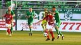 Лудогорец - ЦСКА, на живо