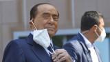 Берлускони излезе от болницата след 11-дневно лечение от коронавирус