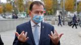 Румъния: Ветото на Унгария и Полша е негативно за целия ЕС
