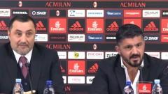 Дженаро Гатузо: Играчите на Милан трябва да горят на терена