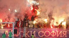 Разделят агитката на Левски на две в Словакия?