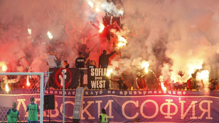 Дисциплинарната комисия обяви наказанията си след 13-ия кръг на шампионата