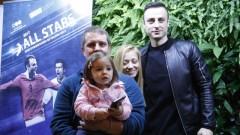 Димитър Бербатов даде 50 билета на Беласица