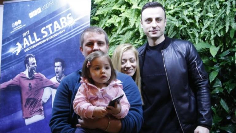 Бербатов даде 50 билета на Беласица