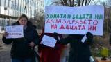 Няма да се добива природен газ в Генерал Тошево, реши РИОСВ-Варна