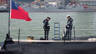 Тайван създава собствена подводница