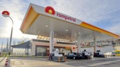 Rompetrol инвестира $10 милиона в зарядни станции за електромобили
