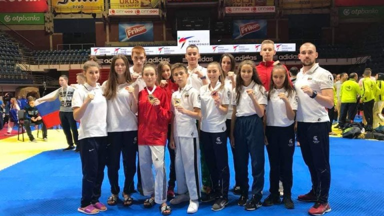 Седем златни медала за националите по таекуондо в Сърбия