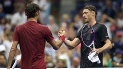 Джон Милман сложи край на участието на Роджър Федерер на US Open 2018