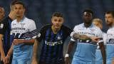 Мауро Икарди ще напусне Интер до края на деня