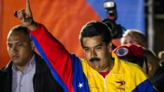 Премахнаха последователи на Мадуро в Туитър