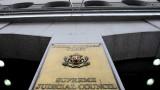 ВСС изслушва кандидатите за европейски делегирани прокурори