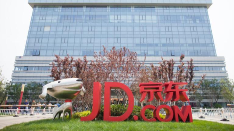 Основният конкурент на Alibaba започва да плаща в дигитален юан