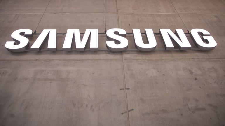 Samsungще увеличи инвестициите в своята фабрика за чипове в Китай