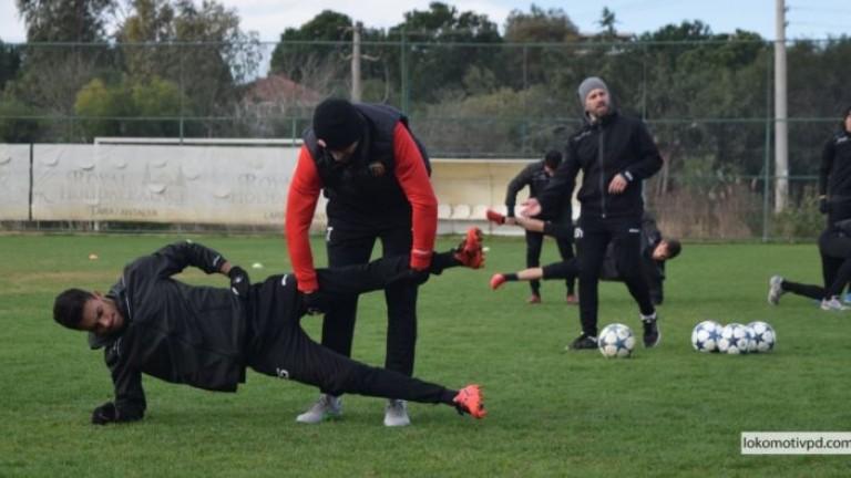 Броени часове остават до подновяването на първенството, но в Локомотив