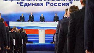 Управляващата партия в Русия води на местните избори