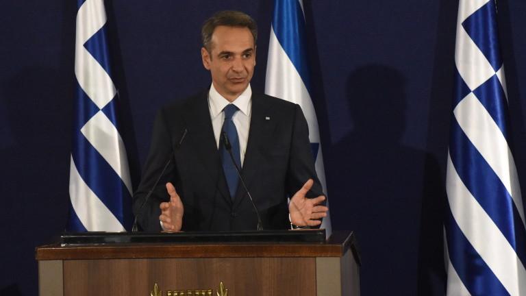 Гърция няма да приеме стриктен надзор като условие за получаване