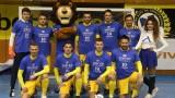 Левски остана без купа и от турнир по футзал