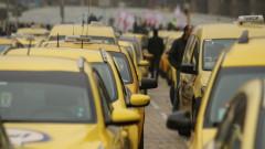 От НДК до Бизнес парка за 27 лева? Такситата в София искат драстично поскъпване