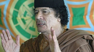 Калфин: Няма да реагираме на награждаването на Кадафи