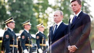 Словенският президент: Опитваме да запазим приятелството с Русия доколкото е възможно