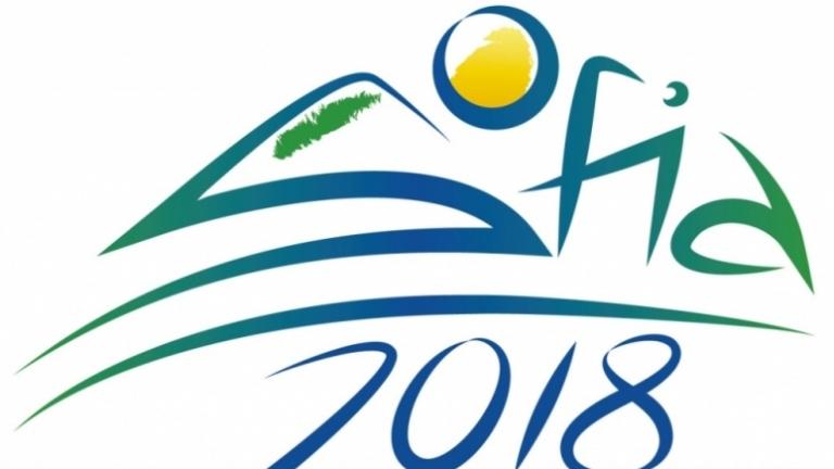 София домакин на престижна надпревара през 2018 година