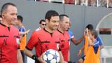 Съдиите от мача Царско село - Черно море са с отрицателен резултат за COVID-19