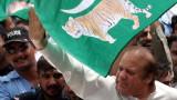 Експремиерът на Пакистан Шариф осъден на 10 г. затвор за корупция