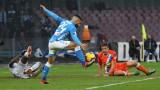Наполи победи СПАЛ с 1:0