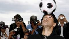 Разкриха подробности за последните мигове на Марадона