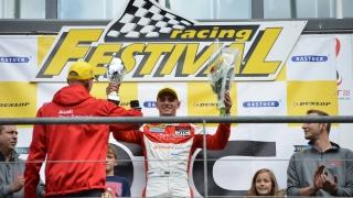 Павел Лефтеров стана шампион в немския автомобилен шампионат!