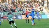 Черно море приема Левски в мач от плейофите в първата шестица