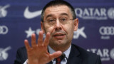 Хосеп Мария Бартомеу вече не е президент на Барселона