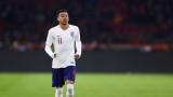 Лингард: Голът ми срещу Холандия е най-добрият момент в моята кариера