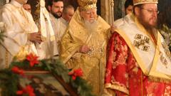 Патриарх Максим посреща рождения си ден в Троянския манастир