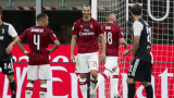 Златан Ибрахимович преподписа с Милан за още един сезон