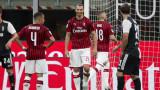 Златан Ибрахимович е близо до нов договор с Милан