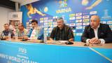 Любо Ганев ще участва в церемонията по откриването на волейболния Мондиал в Русе