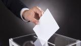 Основателен е страхът от гласуване по пощата