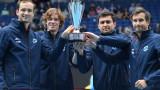 Русия спечели ATP Cup!