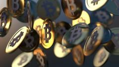 Как да инвестирате разумно в биткойн?