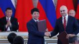 Huawei започва да разработва 5G мрежи в Русия