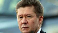 Газпром излиза от Литва